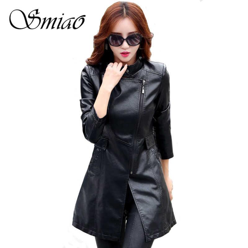 Женская кожаная куртка Smiao длинная из искусственной кожи на молнии большие