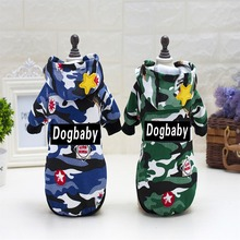 Dogbaby Hooded Clothing