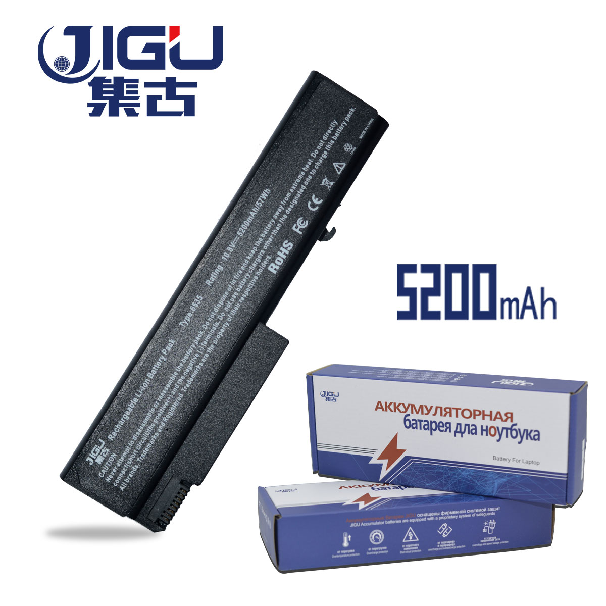 JIGU Laptop Battery For HP ProBook 6550b 6555b For Hp Compaq Business Notebook 6530b 6535B 6730B 6735B 6 Cells generic new black laptop us keyboard for hp compaq 6530b 6535b series replacement parts