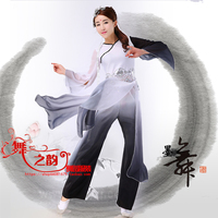 New National Costume Stage Costumes Ink Gradient Color Classical Dance Costumes Women S Solo Dance Fan