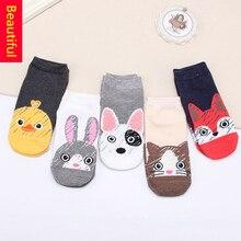 The new summer cartoon belldog female female socks cotton breathable deodorant socks!Take these beautiful socks home!