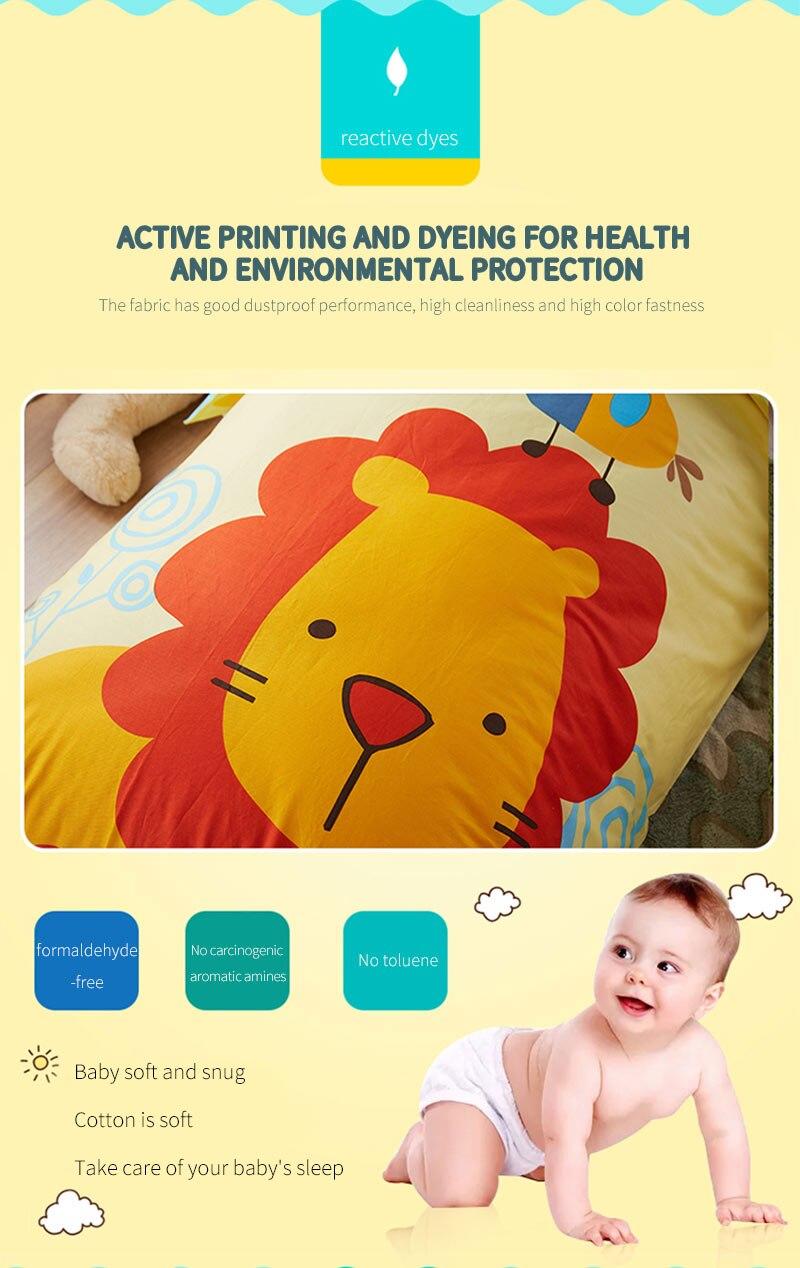 婴儿床单优化_04