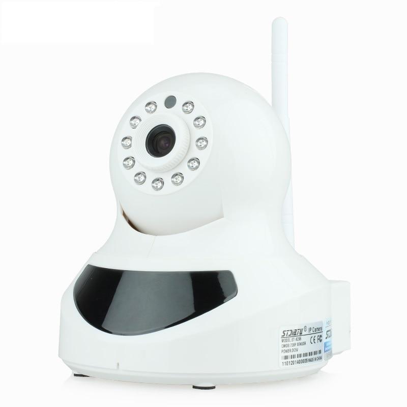 Camera WiFi monitoring wireless 720P HD camera