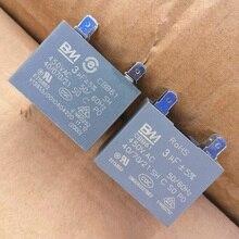 CBB61 450VAC запускаемый конденсатор 1 мкФ 1,2 мкФ 1,5 мкФ 2 мкФ 2,5 мкФ 3 мкФ 3,5 мкФ 4 мкФ 4,5 мкФ 5 мкФ 6 мкФ кондиционер внешний машина вставного типа