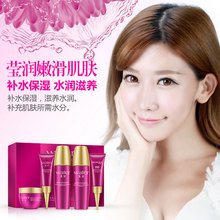 BIOAQUA Brand Skin Care Set Chrysanthemum Moisturizing Anti Aging Essence Serum
