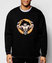 Goku Flex Sweatshirt