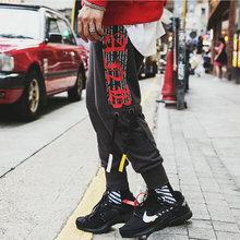 Streetwear Joggers Sweatpants Men 2019 Spring Letter Printing Mens Harem Pants Casual Slim Cotton Hip Hop