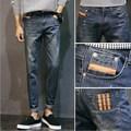 2017 Korean Fashion Men's Ripped Jeans Hombre Spring Autumn Skinny Jeans Man