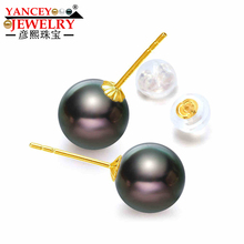 YANCEY JEWELRY Natural Tahitian Round 10-11MM Black Pearl Stud Earrings 18K Gold Earrings Seawater Pearl Earrings Earrings цена и фото