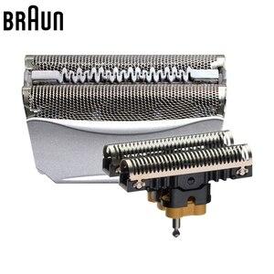 Image 3 - Braun 51 S żyletka z folii i gilotyna wymiana golarek elektrycznych z serii 5 głowice (8998 8595 8590 5643 5644 5645 nowy 550 nowy 570)