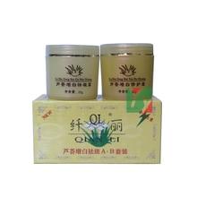 anti freckle whitening cream for face XianLi Aloe Cream Spot, freckles, black spot Removing A+B