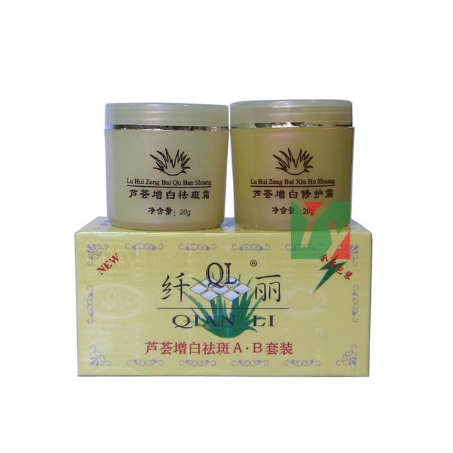 Anti peca crema para blanquear rostro XianLi Aloe crema para, pecas, punto negro extracción A + B