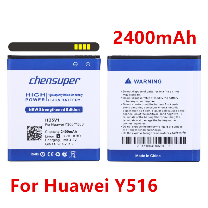 new 2400mAh HB5V1 High Quality Battery For Huawei Y516 Y300 Y300C Y511 Y500  T8833 U8833 G350 Y535C Y336-U02 Y360-u61