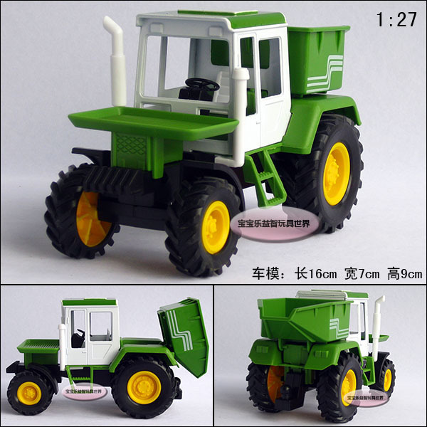 Farm tractor series tractor alloy car model free air mail