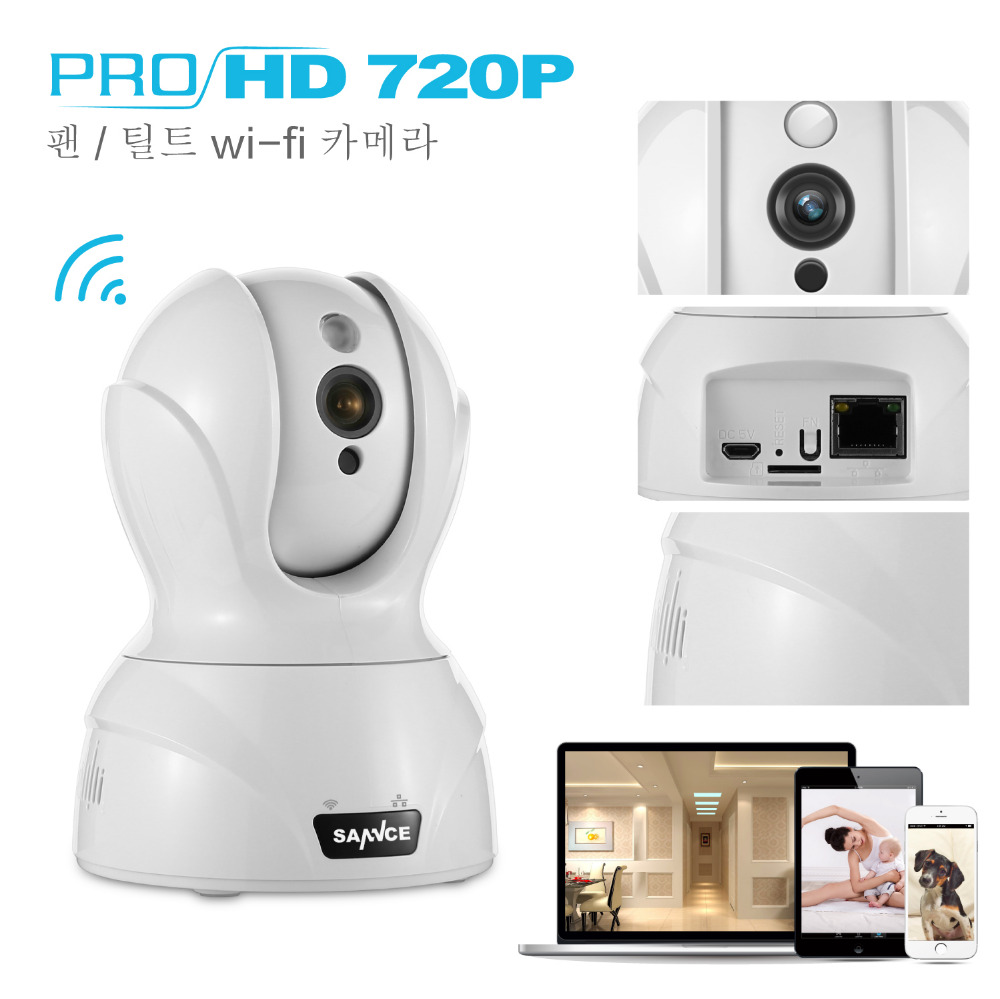 Annke 720P Smart Wireless Security IP Camera Wi-fi Pan & Tilt Two-Way Audio Indoor CCTV Camera for  Smartphone PC TabletAnnke 720P Smart Wireless Security IP Camera Wi-fi Pan & Tilt Two-Way Audio Indoor CCTV Camera for  Smartphone PC Tablet