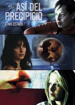 《人生边缘》2006年墨西哥剧情电影在线观看