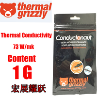 Thermal Grizzly Conductonaut 1g PC Graphics Card CPU GPU Cooling Liquid Metal Thermal Compound Cooler Fan