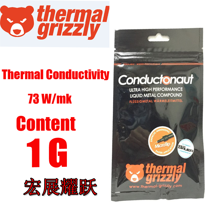 Thermal Grizzly Conductonaut 1g PC  Graphics card CPU GPU Cooling liquid metal Thermal Compound Cooler fan Thermal Grease/paste 73w mk grizzly bear liquid metal for thermal grizzly conductonaut 1g diy silicon grease for cpu gpu graphics card easy to cool