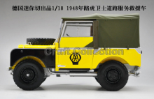 Yellow  Car Model for 1/18 Rover Series- I LTD 1948 Minichamps Classic Collection Diecast Model Car DIY Model Customs Made