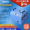 Scuba diving high-pressure air compressor with water tank air pump 30MPA high pressure pump machine 12L diving bottle pump