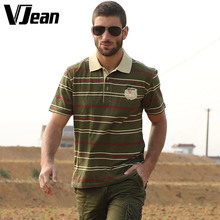 V JEAN  Men's Striped Short Sleeve Herringbone Polo Tee #2A620