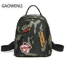 Gaowenli камуфляж Оксфорд нейлон Водонепроницаемый 6 цветов Mochila Школьные сумки для Для женщин известных брендов рюкзак для подростков Обувь для девочек