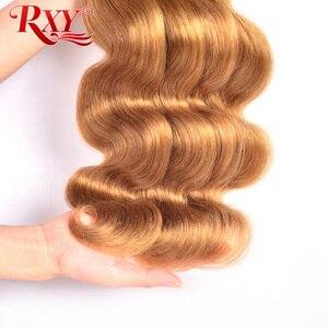 Image 5 - RXY 蜂蜜ブロンドブラジル髪織りバンドル本体波 1/3/4 個 #27 色 100% 人レミーバンドル編む