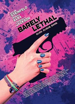 《刺客学妹》2015年美国喜剧,动作,冒险电影在线观看
