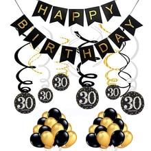 الفردية عيد ميلاد الديكور الذهب الأسود 18 30 40 50 60 70 فتاة حفلة عيد ميلاد زينة الكبار معلقة الدوامات مجموعة لتقوم بها بنفسك