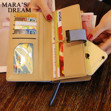 Female Coin Card Purse