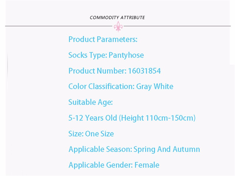 Teenage Girl Cute Color Stretch Comfortable Pantyhose (10)