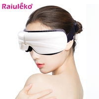 Vibration Eye Massager Eyes Care Device Wrinkle Fatigue Relieve Heat Therapy Air Compression Massage Glasses Strap Adjustable