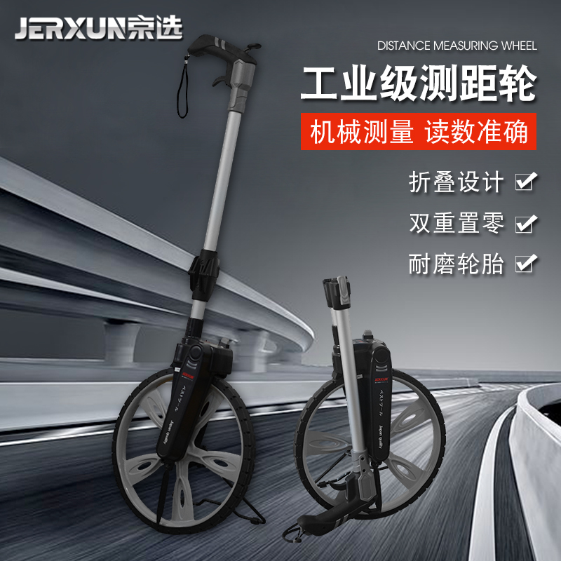 JERXUN Taiwán importa ruedas de medición de distancia tipo empuje manual de alta precisión mecánica electrónica instrumentos de medición Antena del router 5G CPE PRO, panel direccional de doble polarización, antena de larga distancia de 3400 a 3600mhz, antena 5g, cables de 3 metros TS9