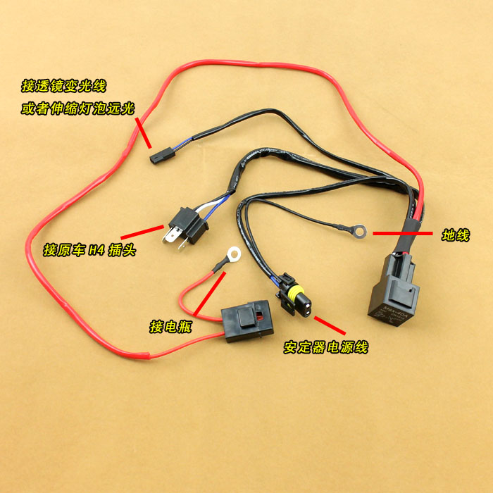 Universal H4 Hi-Lo Relay Wire Harness HID Xenon Ballast Cables Wire Connector for One Auto Motor Headlamp Light