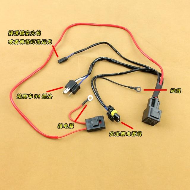 Universal H4 Hi Lo Relay Wire Harness Hid Xenon Ballast