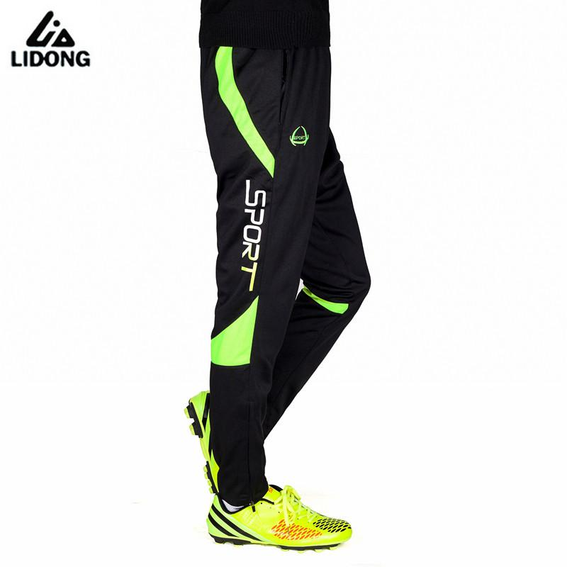 LIDONG Kids Football Training Pants Boys Soccer Tracksuit Running Trousers Sweatpants Survetement Football Sports Pants