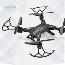 KY601S Profession RC Drone With 1080W Camera Gravity Sense FPV Quadcopter 20 Minutes Play Time Three Battery Version Drone Toys