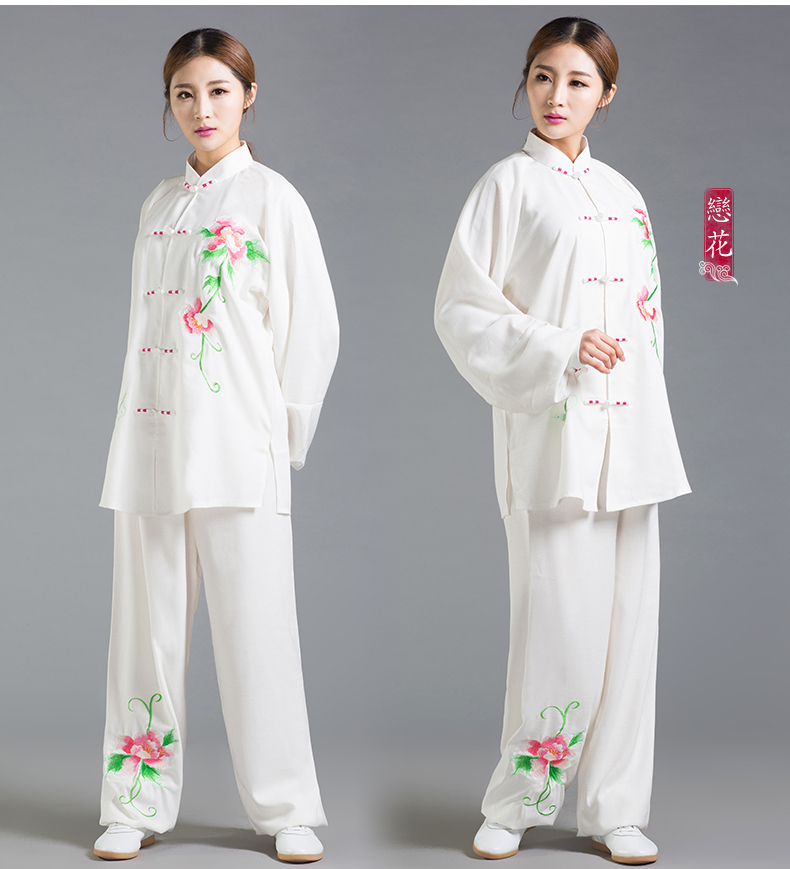 Natural Cotton And Linen Embroidery Kung Fu Performances Clothing Martial Arts Uniforms Tai Chi Suits