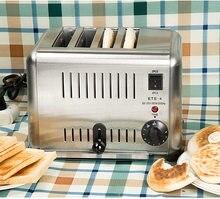 4 слота хлеб тостер домашний помощник для завтрака полностью