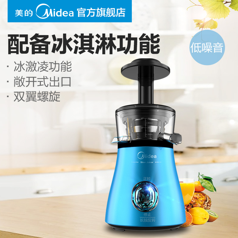 Midea MJ-WJS1271E Automatic Slow Juicer Fruit Vegetable Low Speed Multifunction Juicer Machine