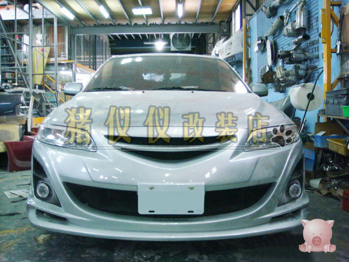 For 04 12 MAZDA 6 horse 6 coupe 10 autoexe m6 ae