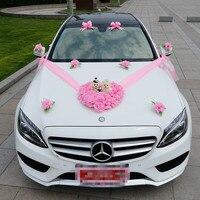 Wedding Car Flower Decorations Set Artificial Flowers Silk Heart Bear Wedding Decorative Wreath DIY Tulle Party Supplies