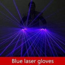 Синие фиолетовые лазерные перчатки индивидуальность креативность реквизит для сцены светящиеся перчатки лазерное танцевальное оборудование для музыкального фестиваля