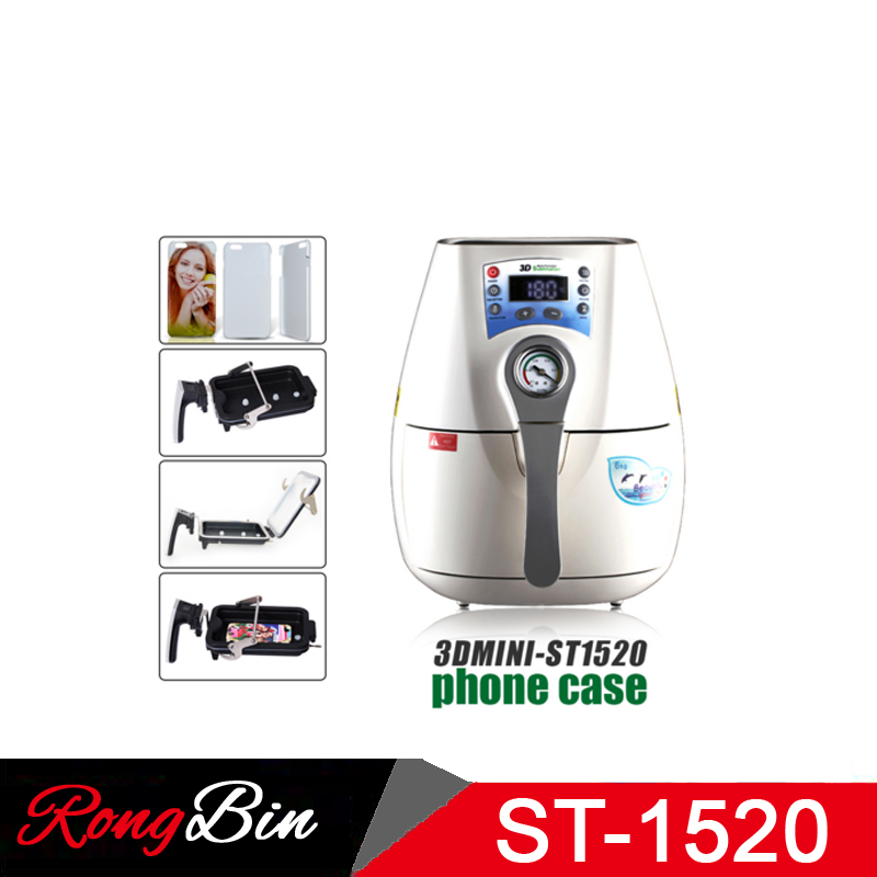ST1520C1 Mini 3D Vacuum Sublimation font b Heat b font Transfer font b Press b font