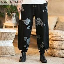 Традиционная китайская одежда для мужчин Повседневные штаны, брюки китайский рынок онлайн мужчины Штаны горячая Распродажа повседневные штаны FF396 A