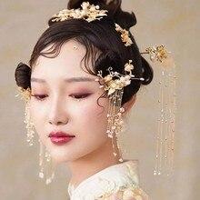 Китайская заколка в виде цветка феникс корона свадебное платье волосы одежда аксессуары древний костюм Хана аксессуары для Азии