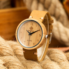 SIHAIXIN High Quality Wood Watch Me Top Brand Leather Bamboo Male Clock Quartz Yellow Band Watches erkek kol saati Free Shipping