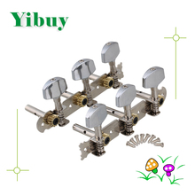 Yibuy Classical Guitar Tuning Pegs W/ Chrome tip set