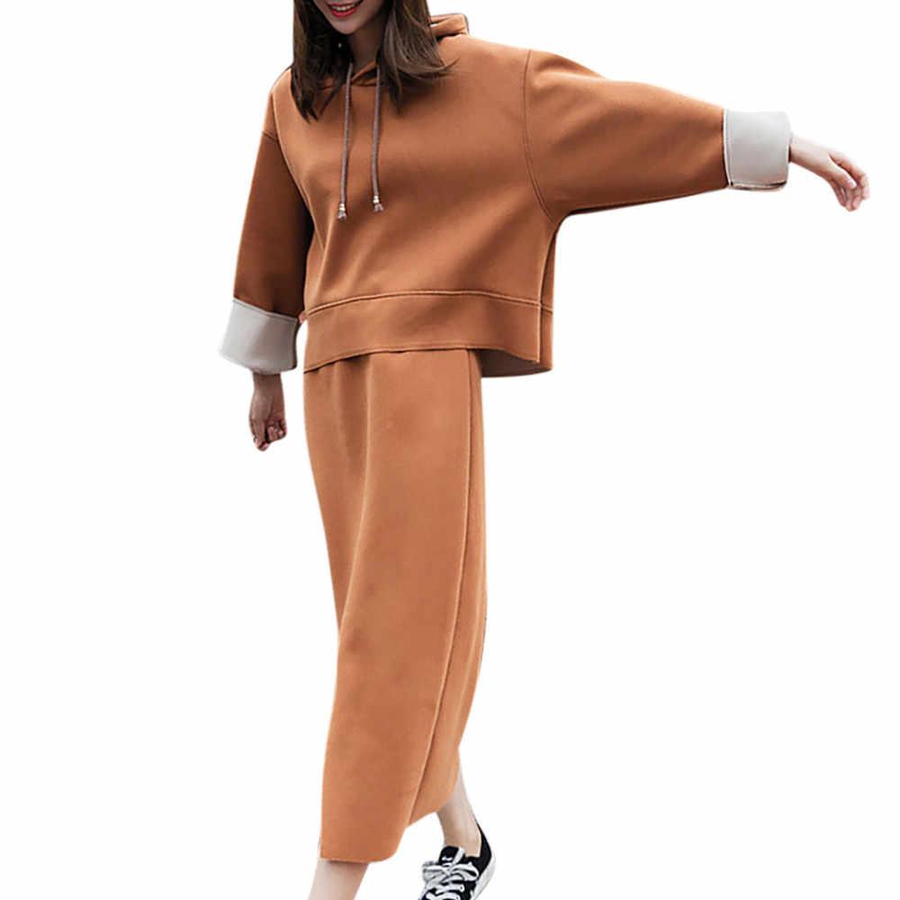 JAYCOSIN 女性セット服ツーピースセットセーターフード付きトップとロングスカート秋と冬のファッションのスポーツマッチングセット 2019