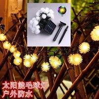 LED solar hair ball lamp string DIY modeling lamp LED lamp outdoor waterproof Christmas Day decorating lantern